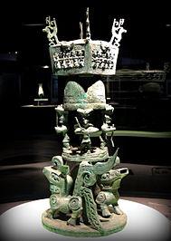 189px-Bronze_Holy_Altar_(青銅神壇)