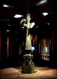 194px-Bronze_Standing_Figure
